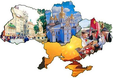 Етнічна історія земель та регіонів