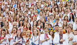 Відзначати Всесвітній день вишиванки у Чернівцях розпочнуть вже завтра.  Виставка «Україна у променях Західного сонця» стане першим передсвятковим  заходом у ... 1f64854664707